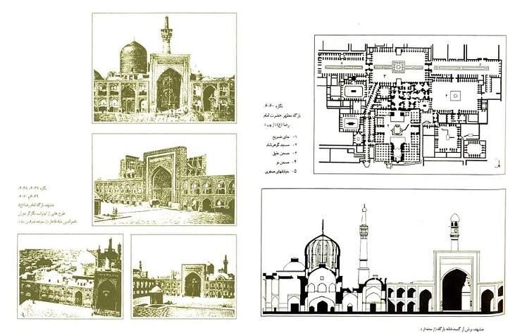 پاورپوینت بررسی معماری ایران - 26 اسلاید