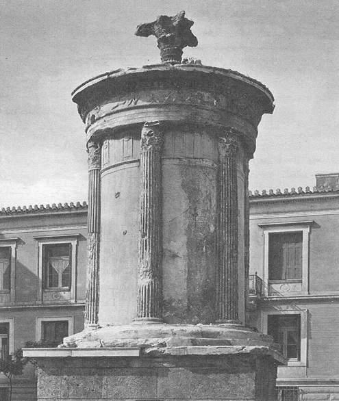 پاورپوینت بررسی معماری یونان