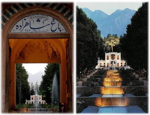 پاو وینت بررسی باغ شازده ماهان کرمان